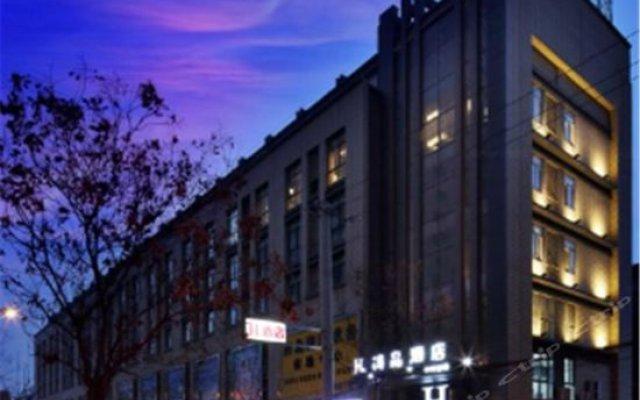Отель H Hotel (Xi'an Ming City Wall Ximenwai) Китай, Сиань - отзывы, цены и фото номеров - забронировать отель H Hotel (Xi'an Ming City Wall Ximenwai) онлайн вид на фасад
