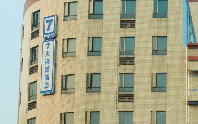 Отель 7 Days Inn Zhongshan Fuhua Bus Station Branch вид на фасад