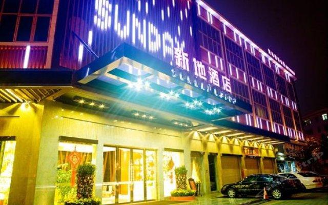 Отель Xindi Hotel Китай, Чжуншань - отзывы, цены и фото номеров - забронировать отель Xindi Hotel онлайн вид на фасад