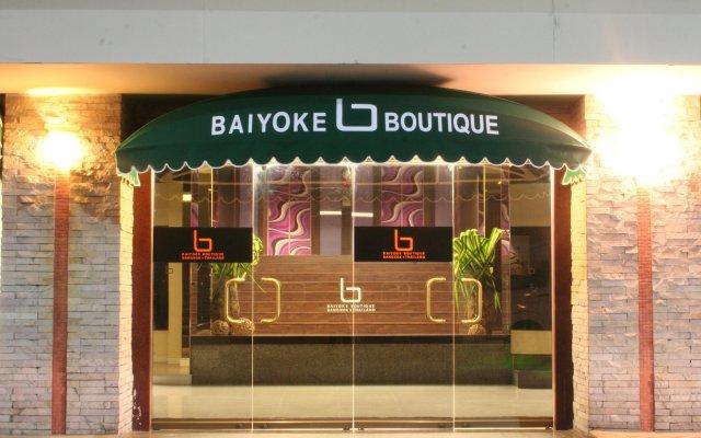 Отель Baiyoke Boutique Таиланд, Бангкок - 2 отзыва об отеле, цены и фото номеров - забронировать отель Baiyoke Boutique онлайн вид на фасад