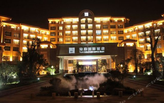 Nankang Grand Hotel вид на фасад
