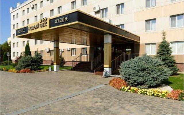 Парк-отель Новый век Энгельс вид на фасад