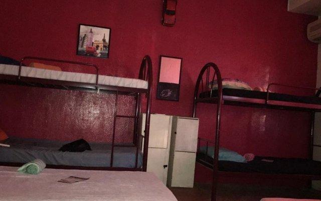 Отель Awys Backpackers комната для гостей