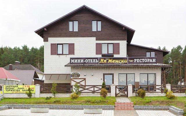 Мини-отель Ля Менска Минск вид на фасад