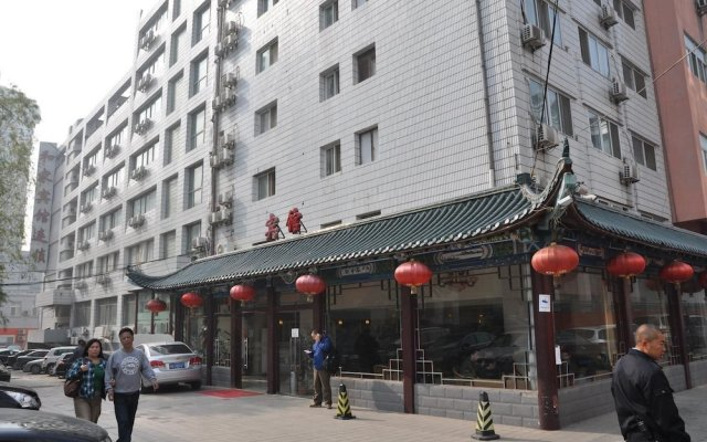 Отель Hejia Inn Beijing Anwai вид на фасад