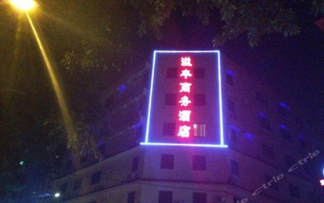 Yifeng Business Hotel вид на фасад