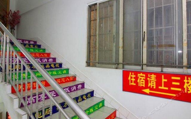 Отель Furong Hostel Китай, Чжуншань - отзывы, цены и фото номеров - забронировать отель Furong Hostel онлайн вид на фасад