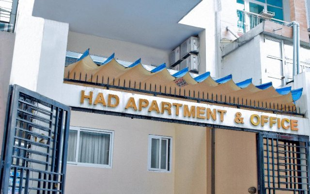 Апартаменты HAD Apartment Truong Dinh Хошимин вид на фасад