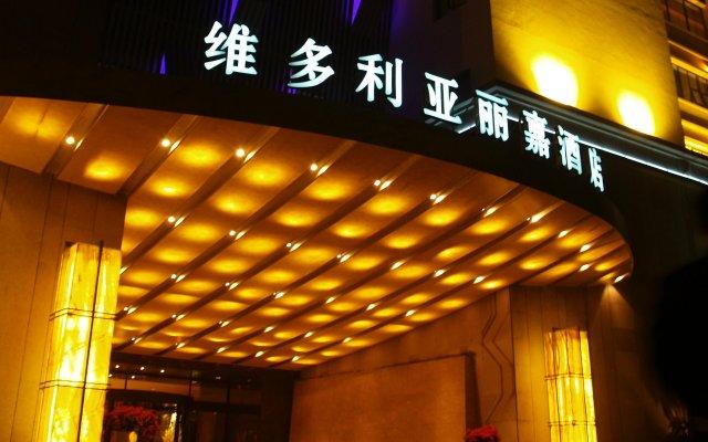 Victoria Regal Hotel Zhejiang вид на фасад