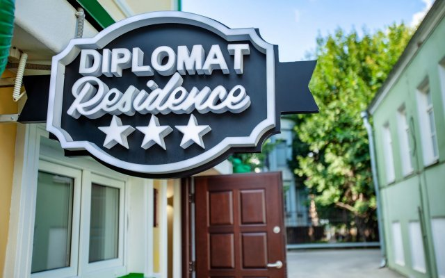 Гостиница Diplomat Residence вид на фасад