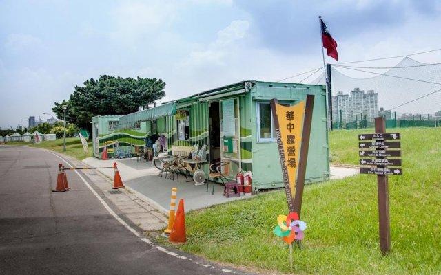 Taipei Hua Zhung Campsite