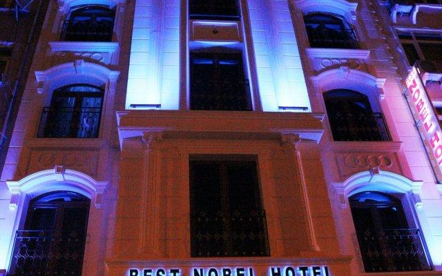 Best Nobel Hotel 2 вид на фасад