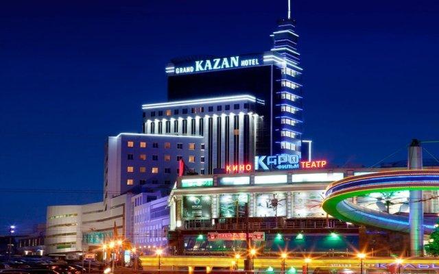 Гранд отель Казань вид на фасад