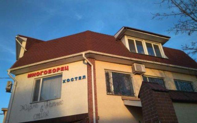 Hostel Mnogoborets F. Klub Одесса вид на фасад