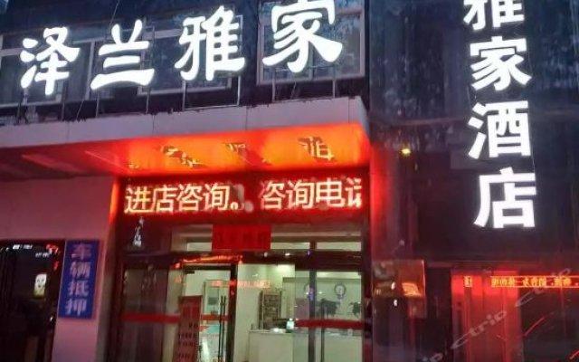 Zelanyajia Business Hotel вид на фасад