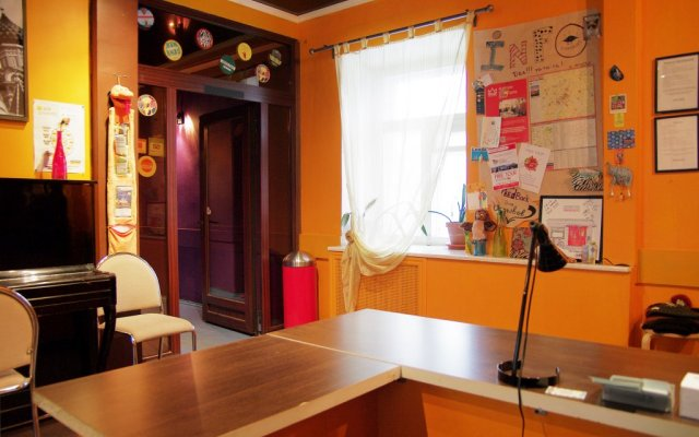 Bananas Hostel комната для гостей