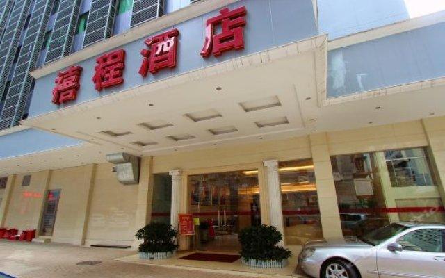 Отель Xicheng Hotel Китай, Шэньчжэнь - отзывы, цены и фото номеров - забронировать отель Xicheng Hotel онлайн вид на фасад