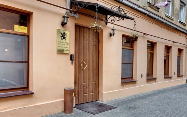 Гостиница ReMarka на Столярном вид на фасад