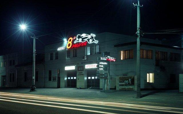 Hotel 8th Mile вид на фасад