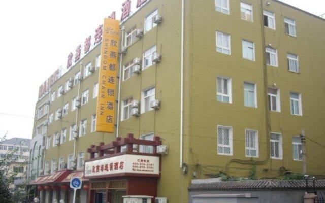Отель Shindom Inn Beijing Xianmen Китай, Пекин - отзывы, цены и фото номеров - забронировать отель Shindom Inn Beijing Xianmen онлайн вид на фасад
