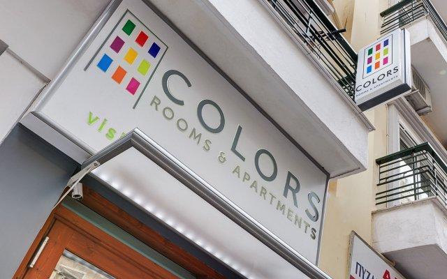 Colors Budget Luxury Hotel Салоники вид на фасад