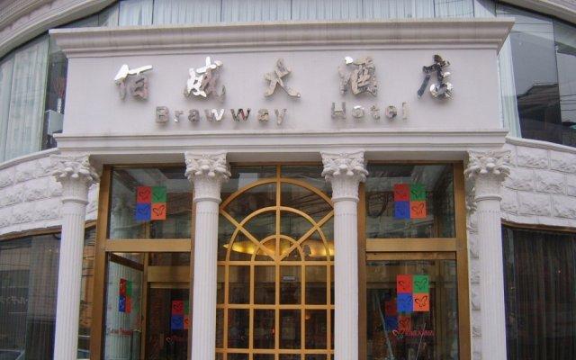 Brawway Hotel Shanghai вид на фасад