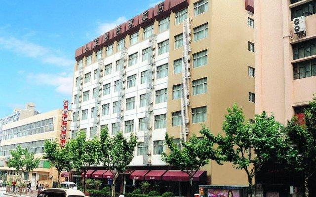 Baolong Homelike Hongqiao