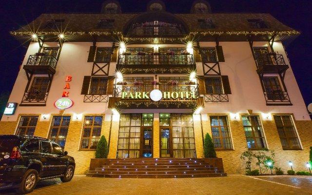 Парк Отель Харьков вид на фасад