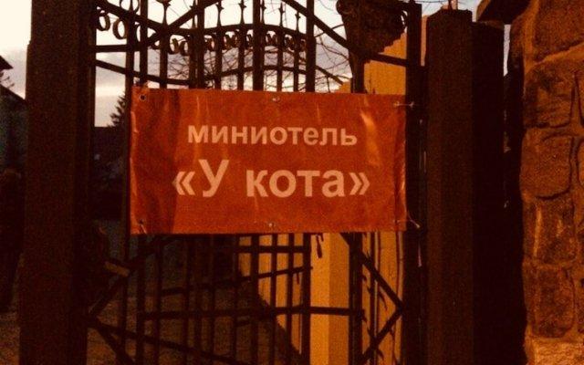 Отель U kota Калининград вид на фасад