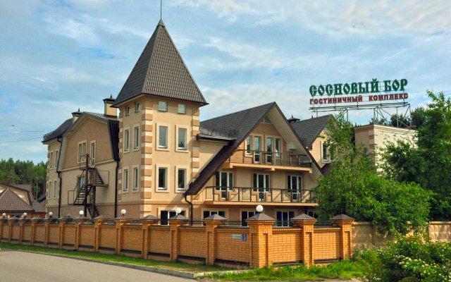 Гостиничный комплекс Сосновый бор вид на фасад