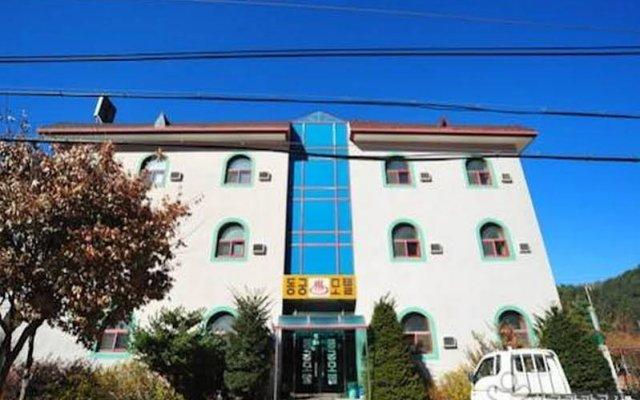 Отель Donggung Motel Южная Корея, Пхёнчан - отзывы, цены и фото номеров - забронировать отель Donggung Motel онлайн вид на фасад