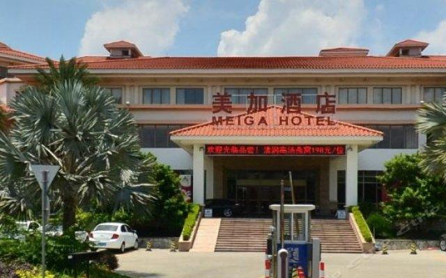 Отель Meiga Hotel Китай, Чжуншань - отзывы, цены и фото номеров - забронировать отель Meiga Hotel онлайн вид на фасад