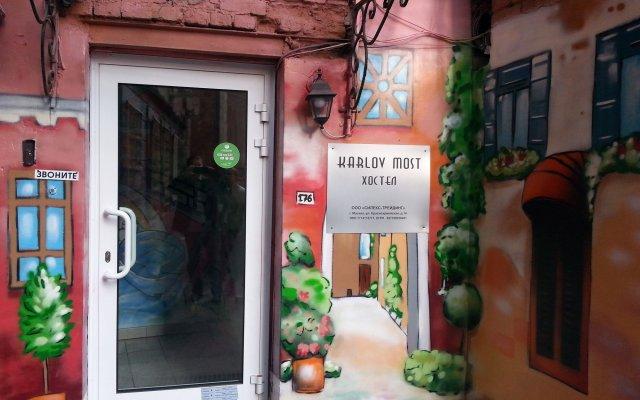 KARLOV MOST hostel вид на фасад