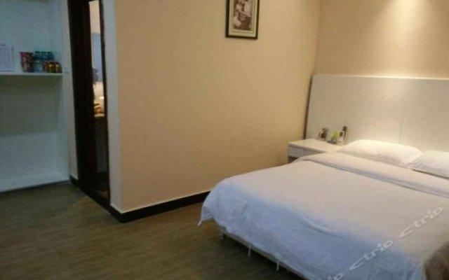 Linyuan Hotel комната для гостей