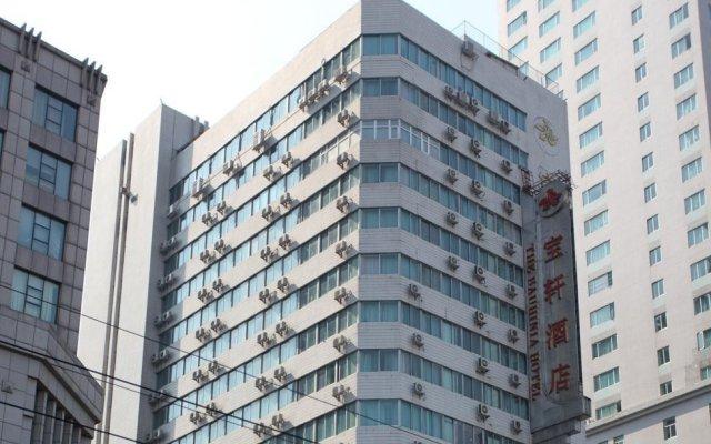 The Bauhinia Hotel Guangzhou вид на фасад