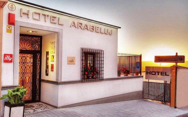 Отель Arabeluj вид на фасад