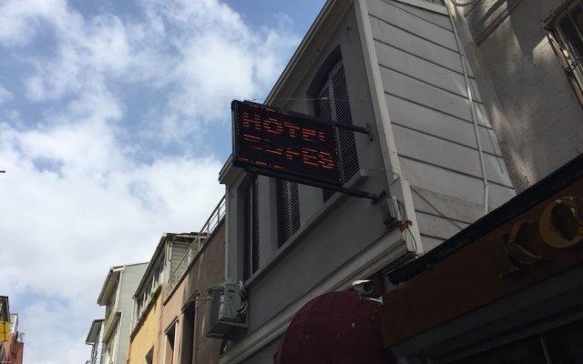 Bufes Hotel Турция, Стамбул - отзывы, цены и фото номеров - забронировать отель Bufes Hotel онлайн вид на фасад
