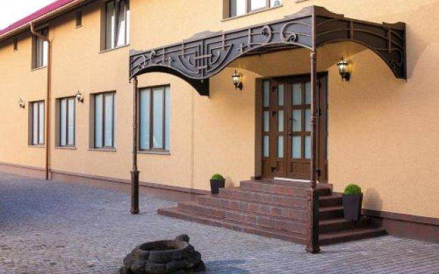 Hotel Illara Свалява вид на фасад