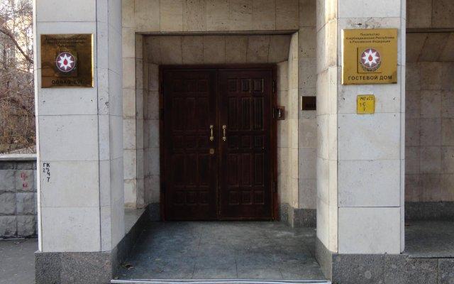 Гостевой дом Вознесенский при Азербайджанском посольстве вид на фасад