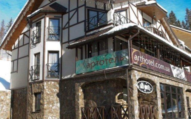 Arthotel Mini-Hotel вид на фасад