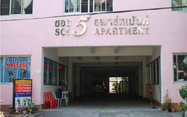 Апартаменты Soi 5 Apartment вид на фасад