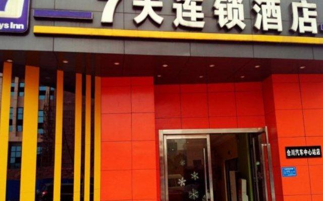 Отель 7 Days Inn Chongqing Hechuan Bus Center Branch вид на фасад