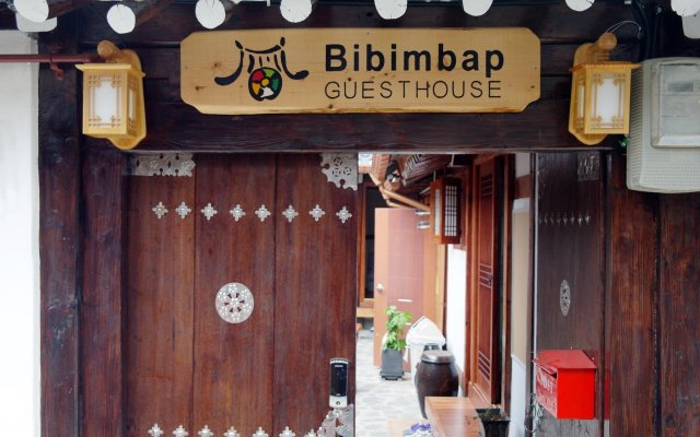 Отель Bibimbap Guesthouse вид на фасад