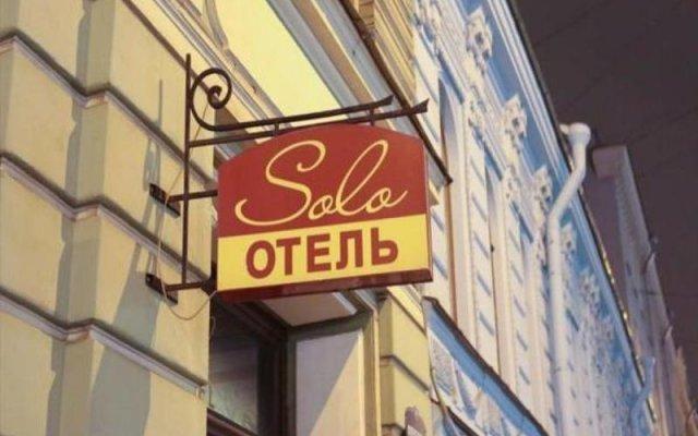 Мини-отель SOLO на Литейном вид на фасад
