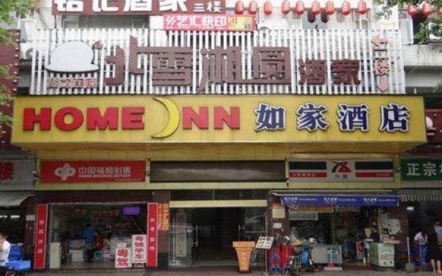 Отель Home Inn Guangzhou Wushan Metro Station South China University of Technology вид на фасад