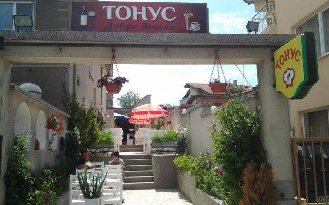 Отель Tonus Guest House Болгария, Аврен - отзывы, цены и фото номеров - забронировать отель Tonus Guest House онлайн вид на фасад