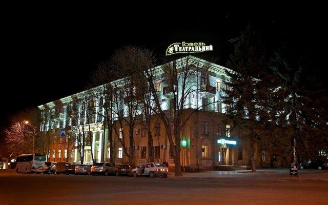 Отель Театральный