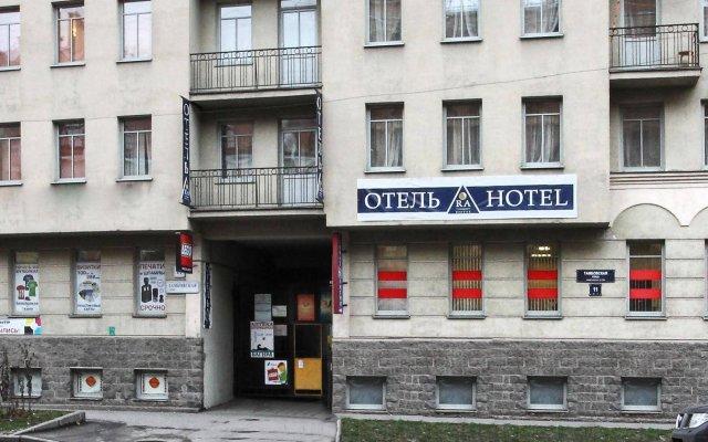 РА Отель на Тамбовской 11 вид на фасад