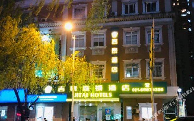 Jitai Hotel (Shanghai Hongkou Football Stadium)