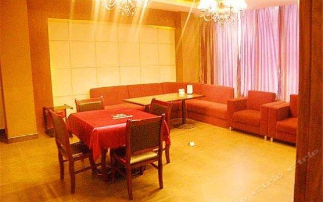 Xingzi Nankang Hotel интерьер отеля